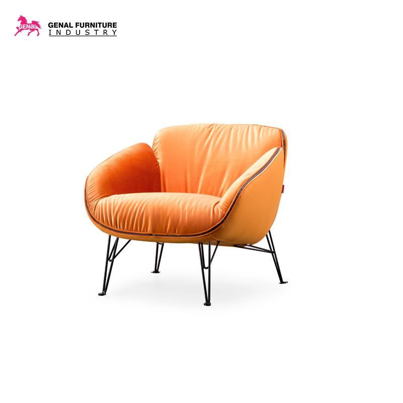 Carelli Ball Shape Orange Fabric Armchair With Black Metal Leg