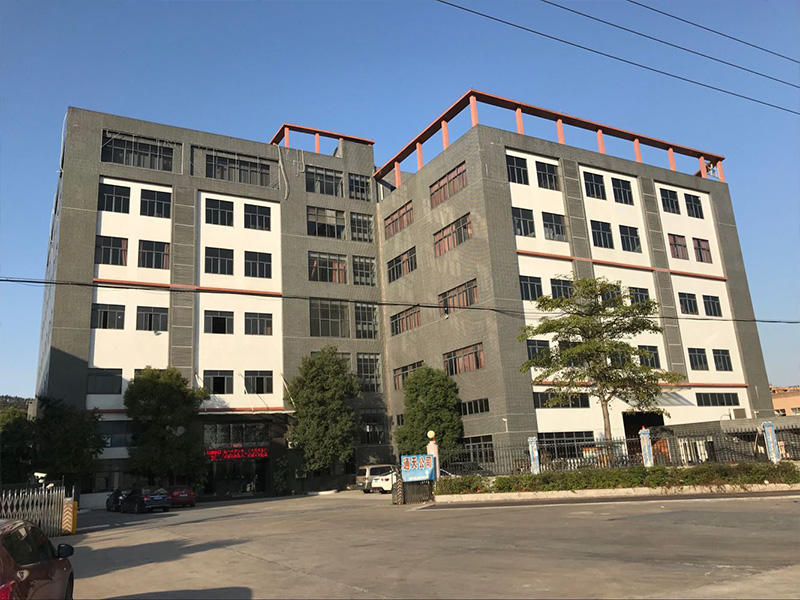 FACTORY  OFFICE BUILDING 1